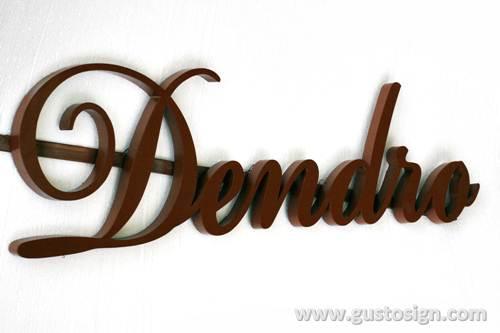 Signage Dendro-Gustosign (1)