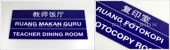 Indoor Sign - Gusto Sign (1)