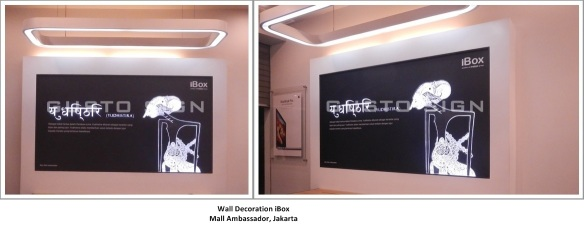 Wall Decoration - Gusto Sign (2)